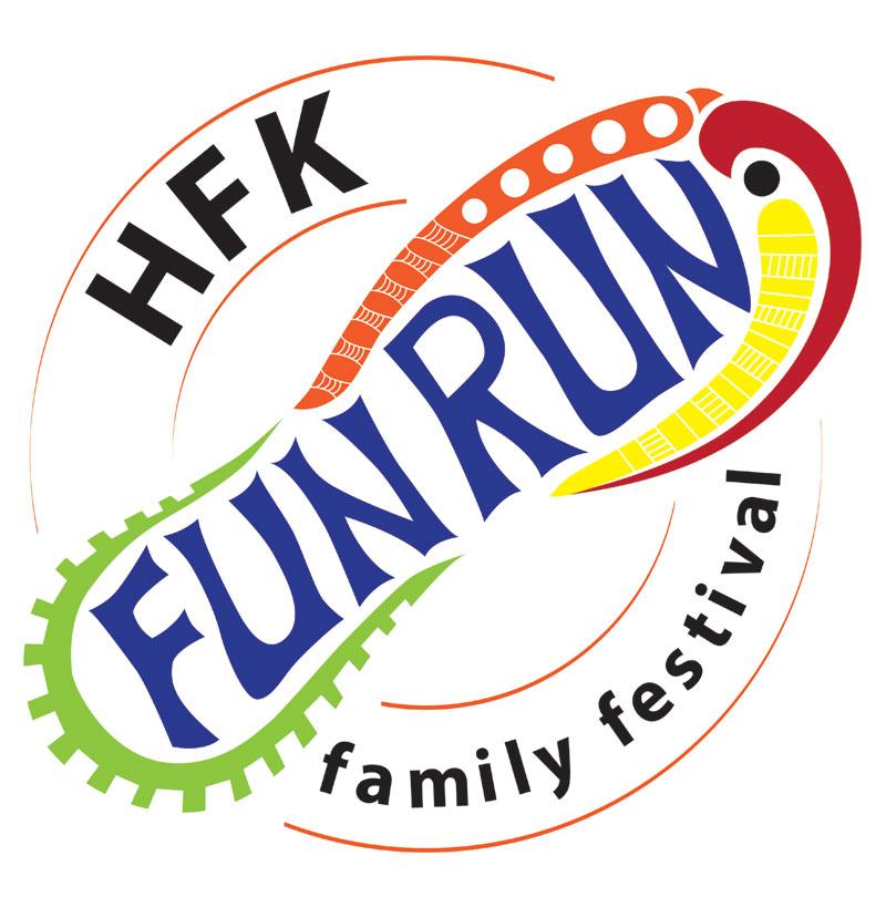 HFK School Fun Run Festival